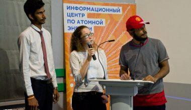 Фото к В ИЦАЭ Ростова обсудили энергию будущего